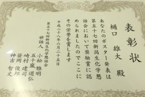 seikagaku1