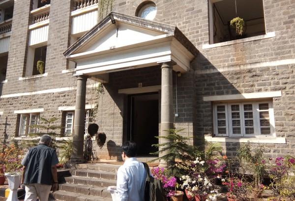 Agharkar研究所