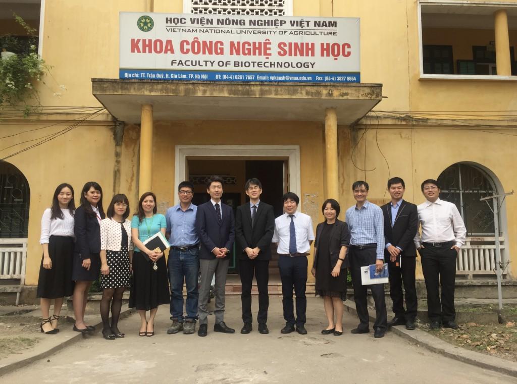ベトナム国家農業大学