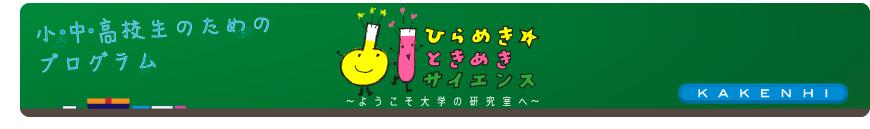 hiratoki_sub_header